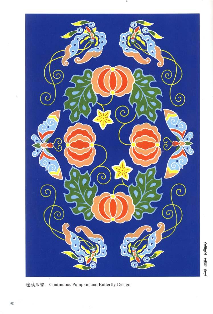 蒙古图案彩色版2 第16张