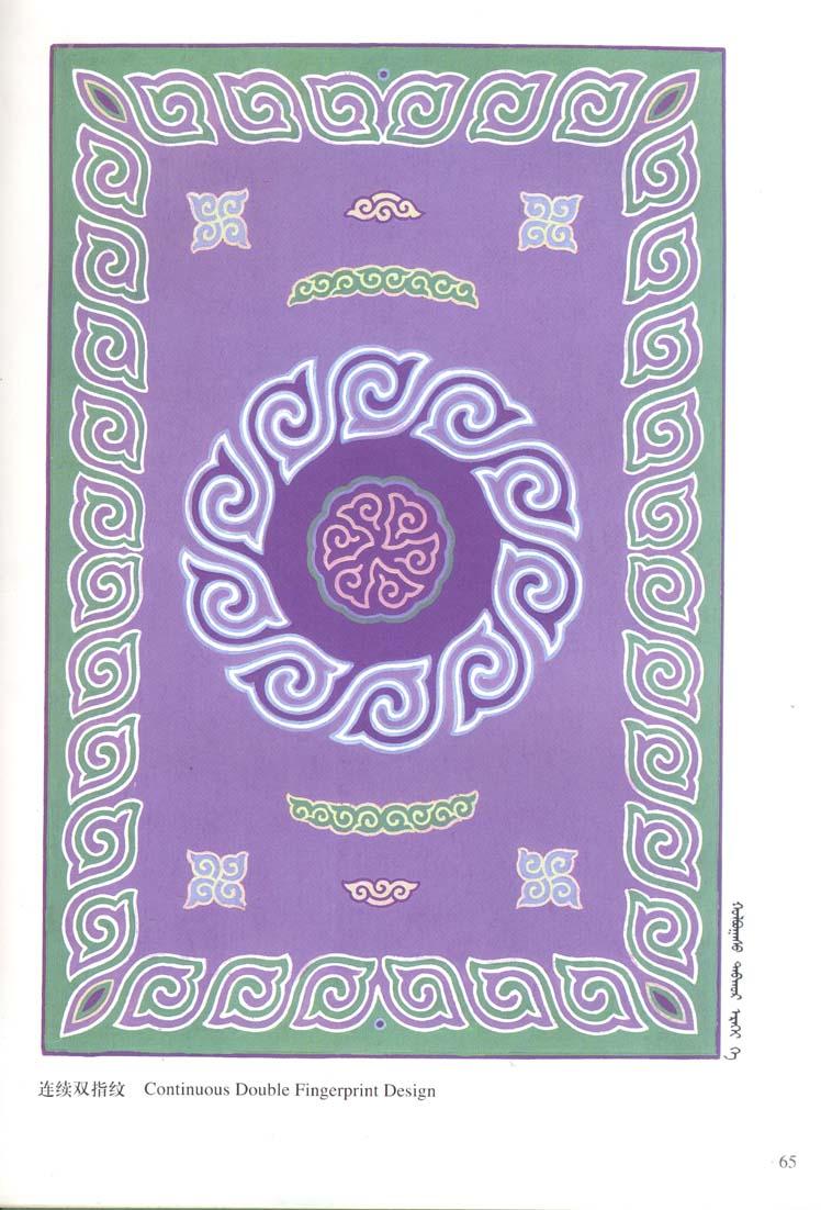 蒙古图案彩色版3 第2张