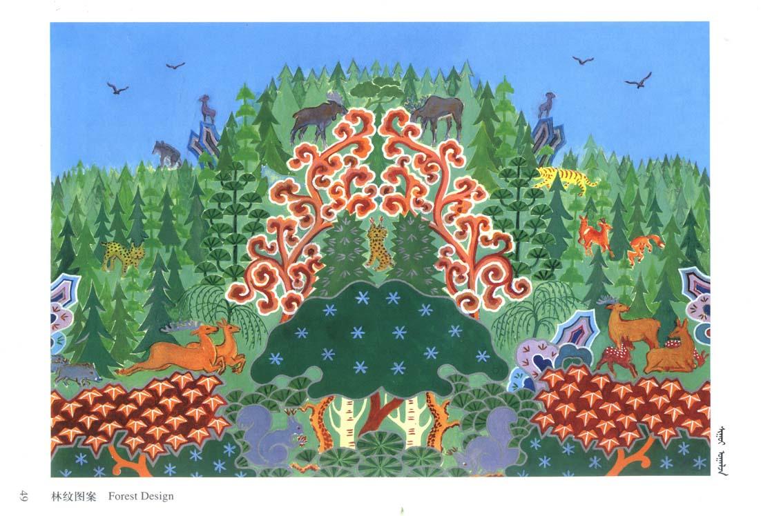 蒙古图案彩色版3 第1张