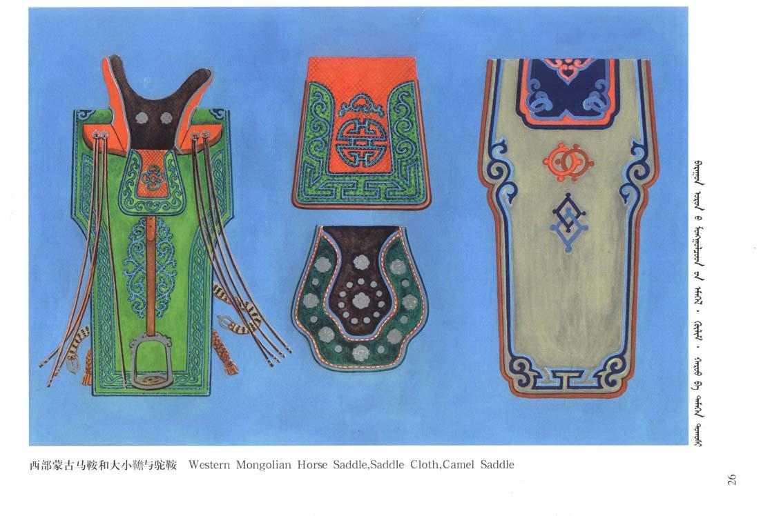 蒙古图案彩色版3 第7张