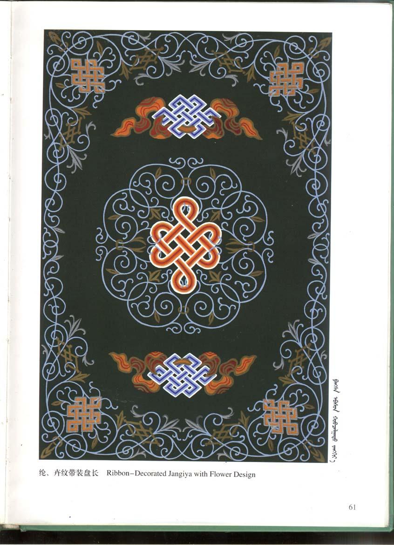 蒙古图案彩色版3 第3张