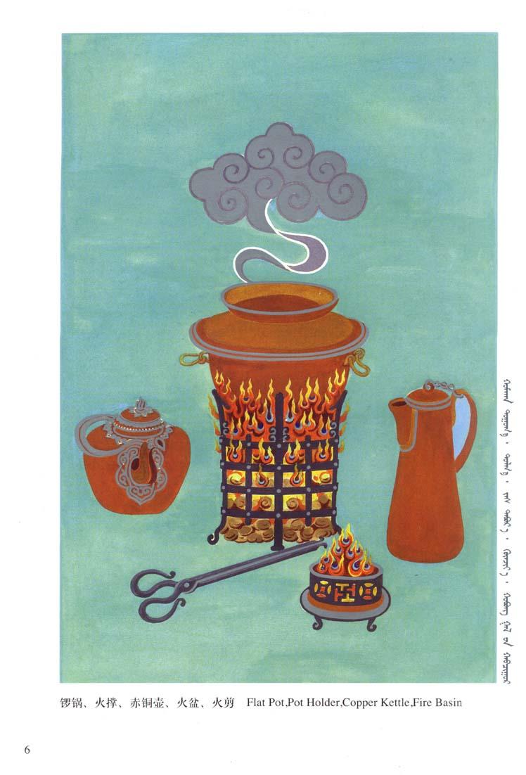 蒙古图案彩色版3 第4张
