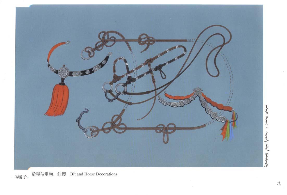 蒙古图案彩色版3 第9张
