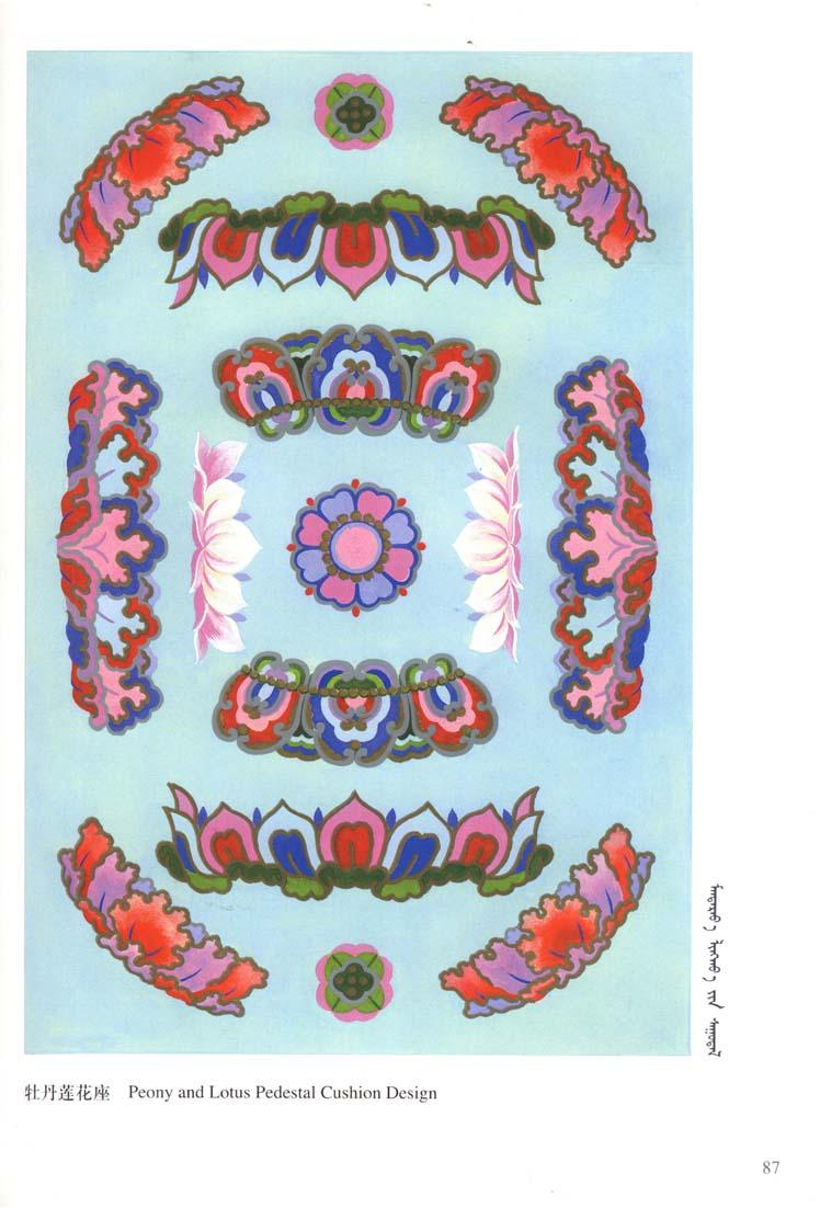蒙古图案彩色版3 第18张