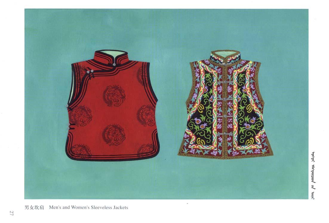 蒙古图案彩色版4 第1张