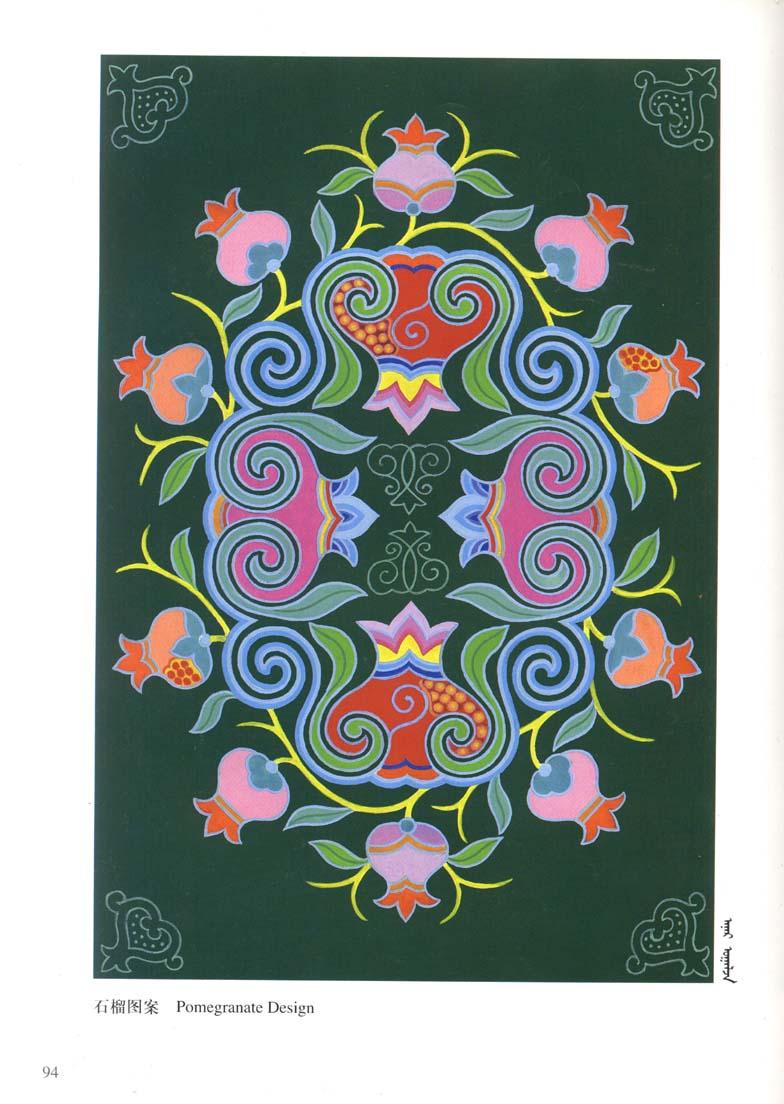 蒙古图案彩色版4 第11张