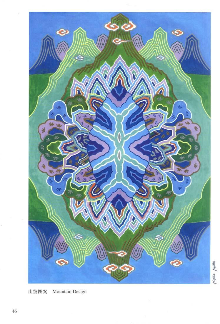 蒙古图案彩色版4 第9张