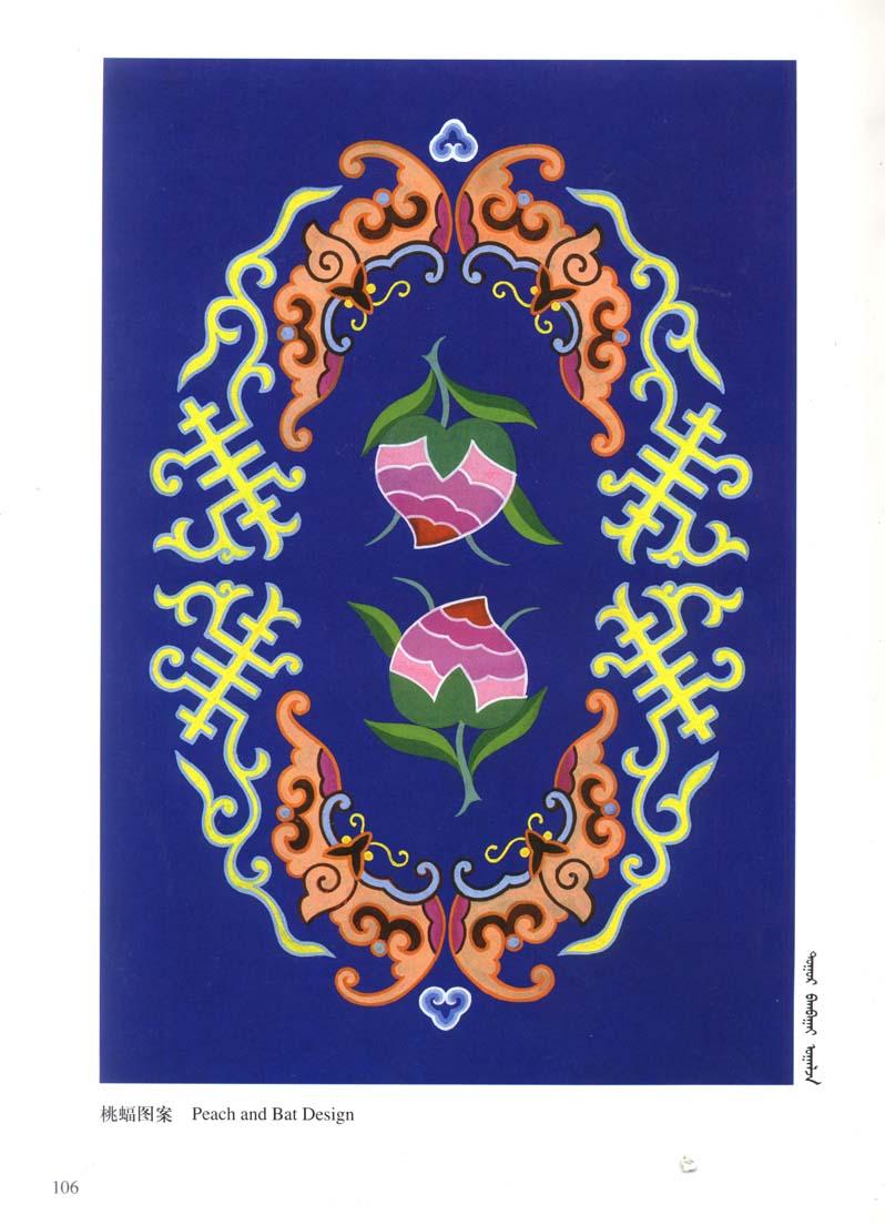 蒙古图案彩色版4 第19张