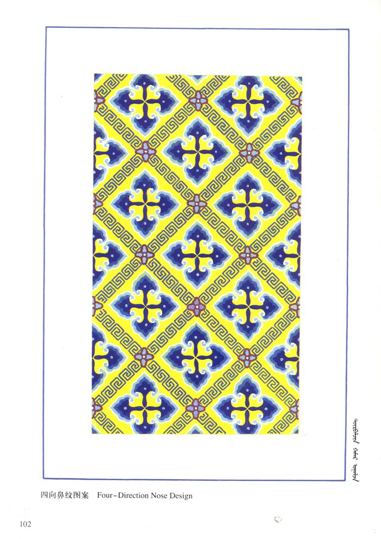 蒙古图案彩色版4 第15张