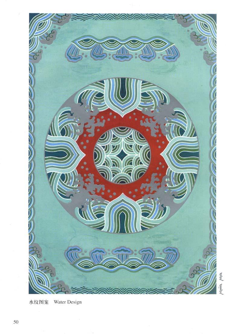 蒙古图案彩色版4 第16张