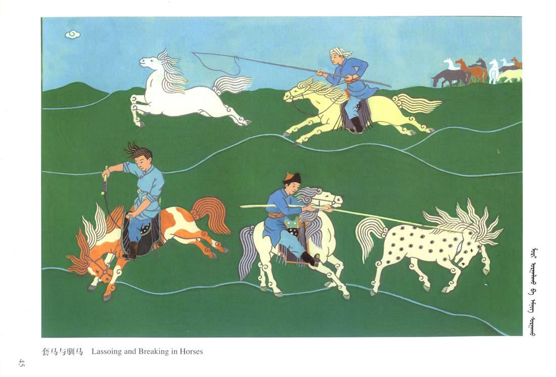 蒙古图案彩色版4 第20张