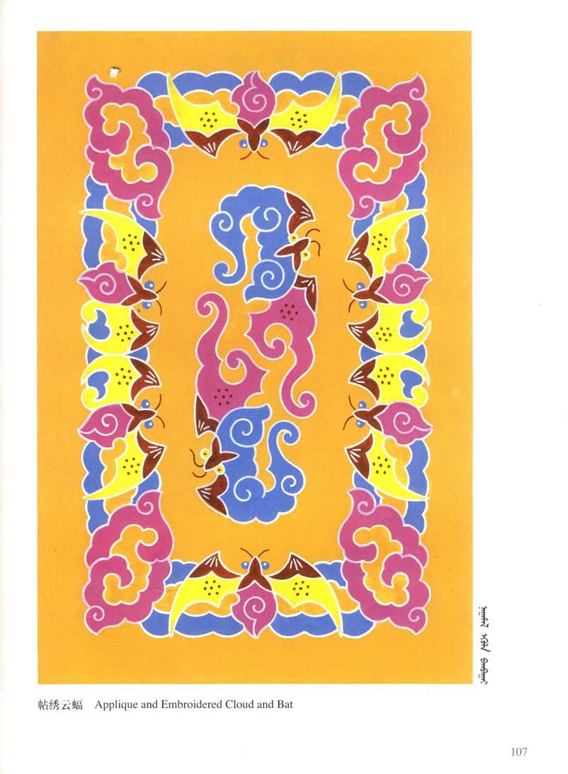 蒙古图案彩色版5 第1张