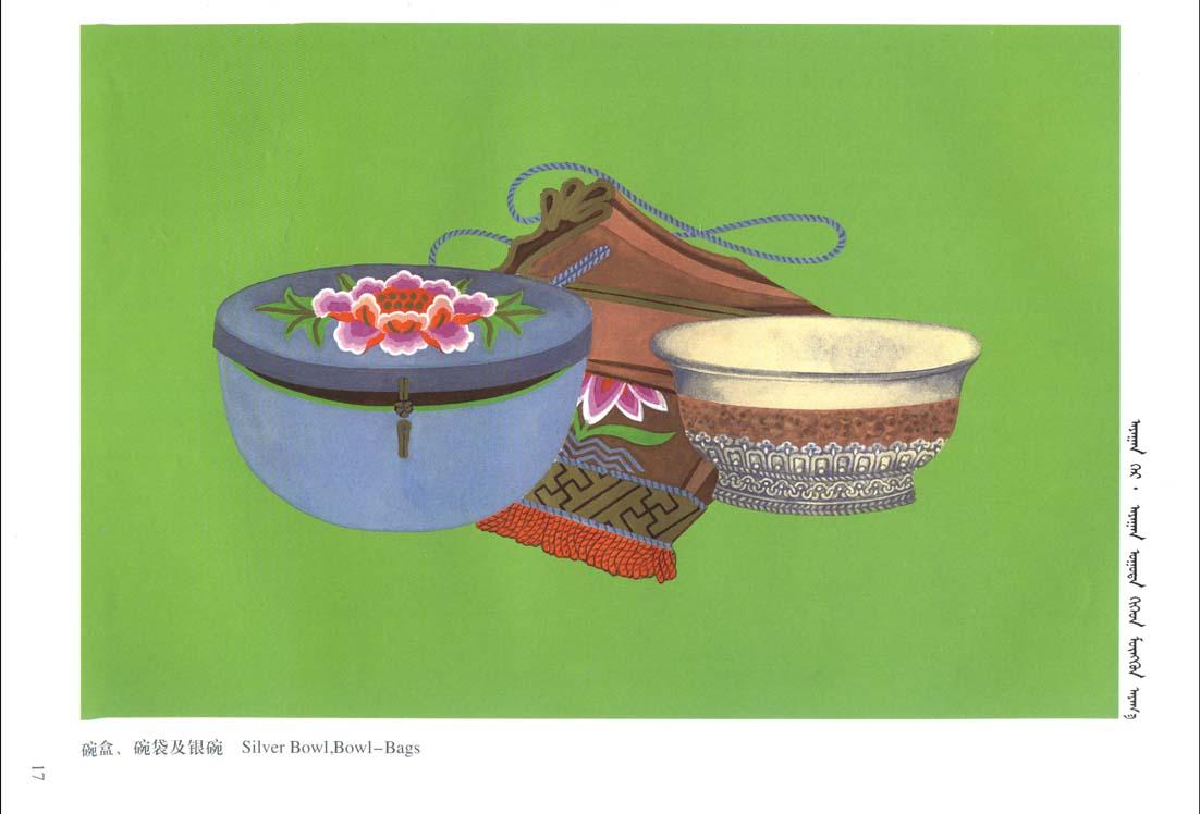 蒙古图案彩色版5 第8张