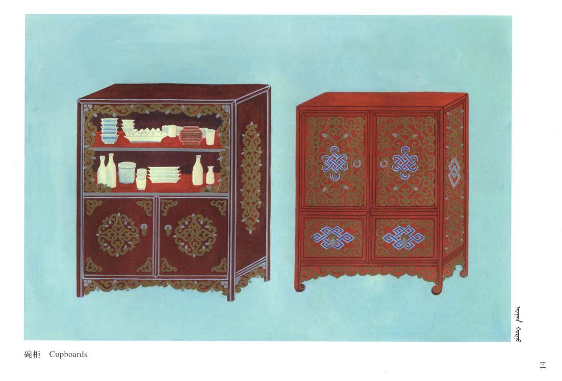 蒙古图案彩色版5 第7张