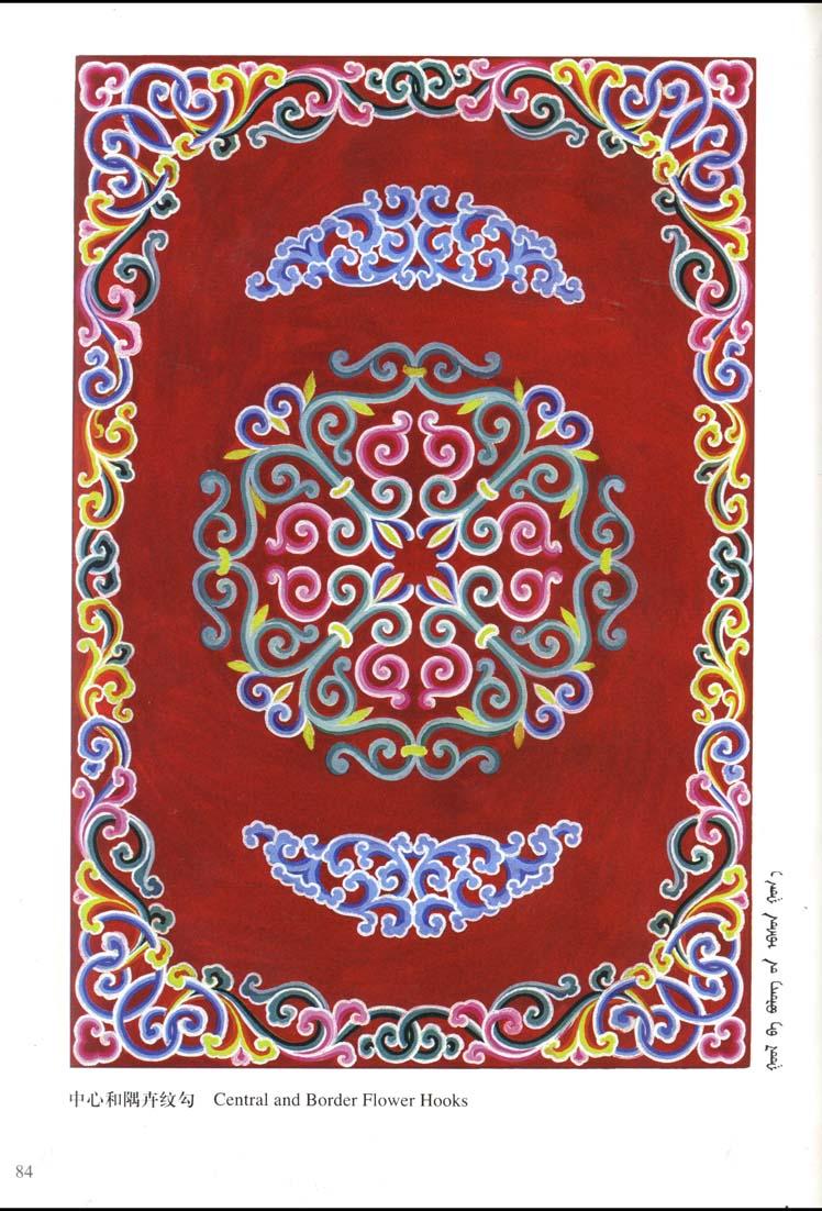 蒙古图案彩色版5 第21张