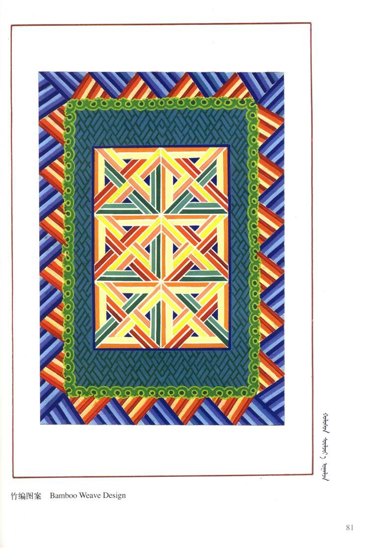 蒙古图案彩色版5 第22张
