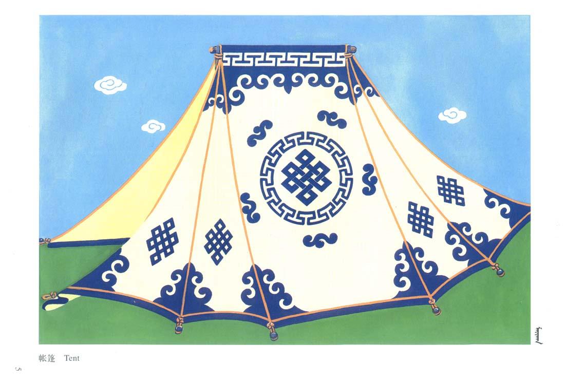 蒙古图案彩色版5 第18张