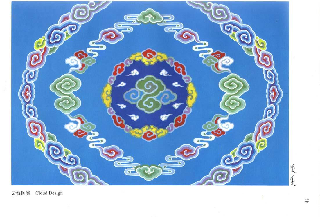 蒙古图案彩色版5 第16张