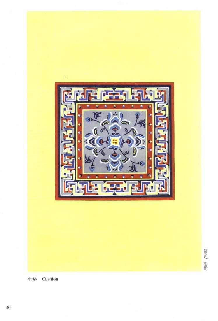 蒙古图案彩色版5 第23张