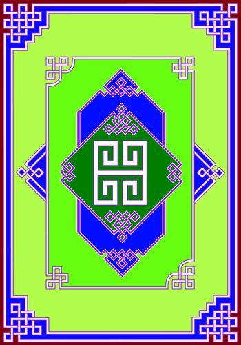 我收集的彩色蒙古族图案40张 第2张