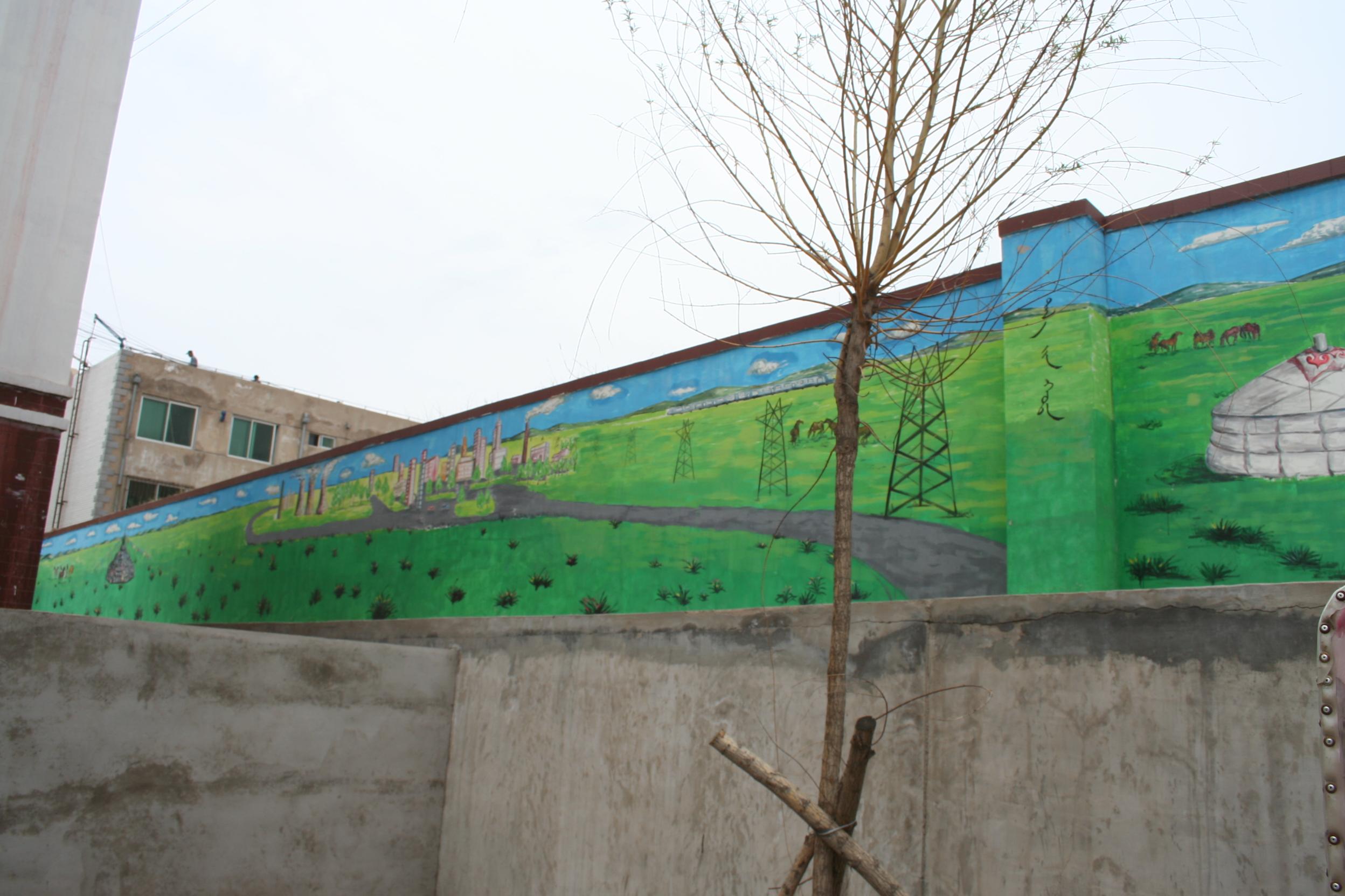 蒙古生活草原情景墙绘(可参考 )