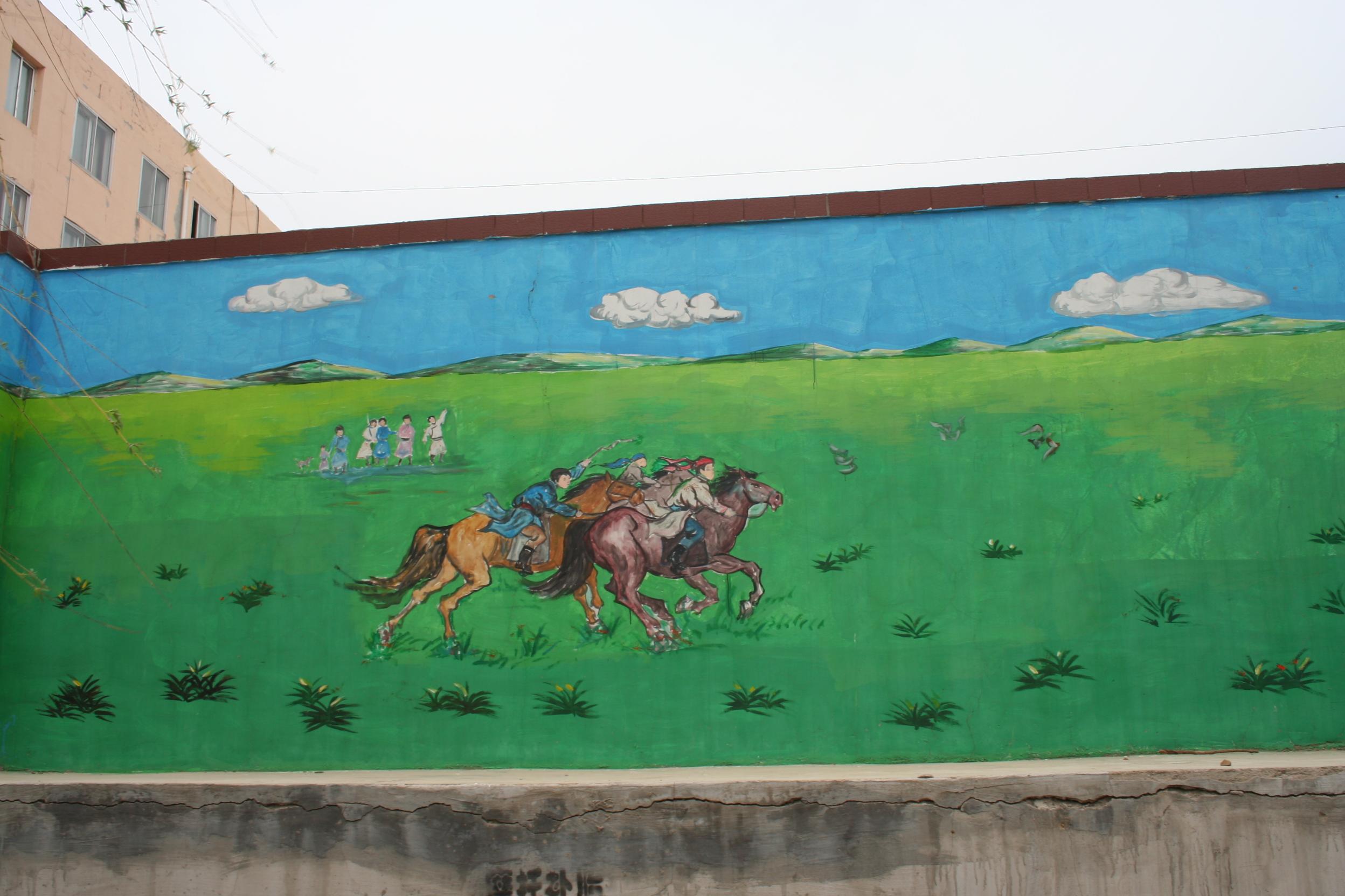 蒙古生活草原情景墙绘(可参考 ) 第2张