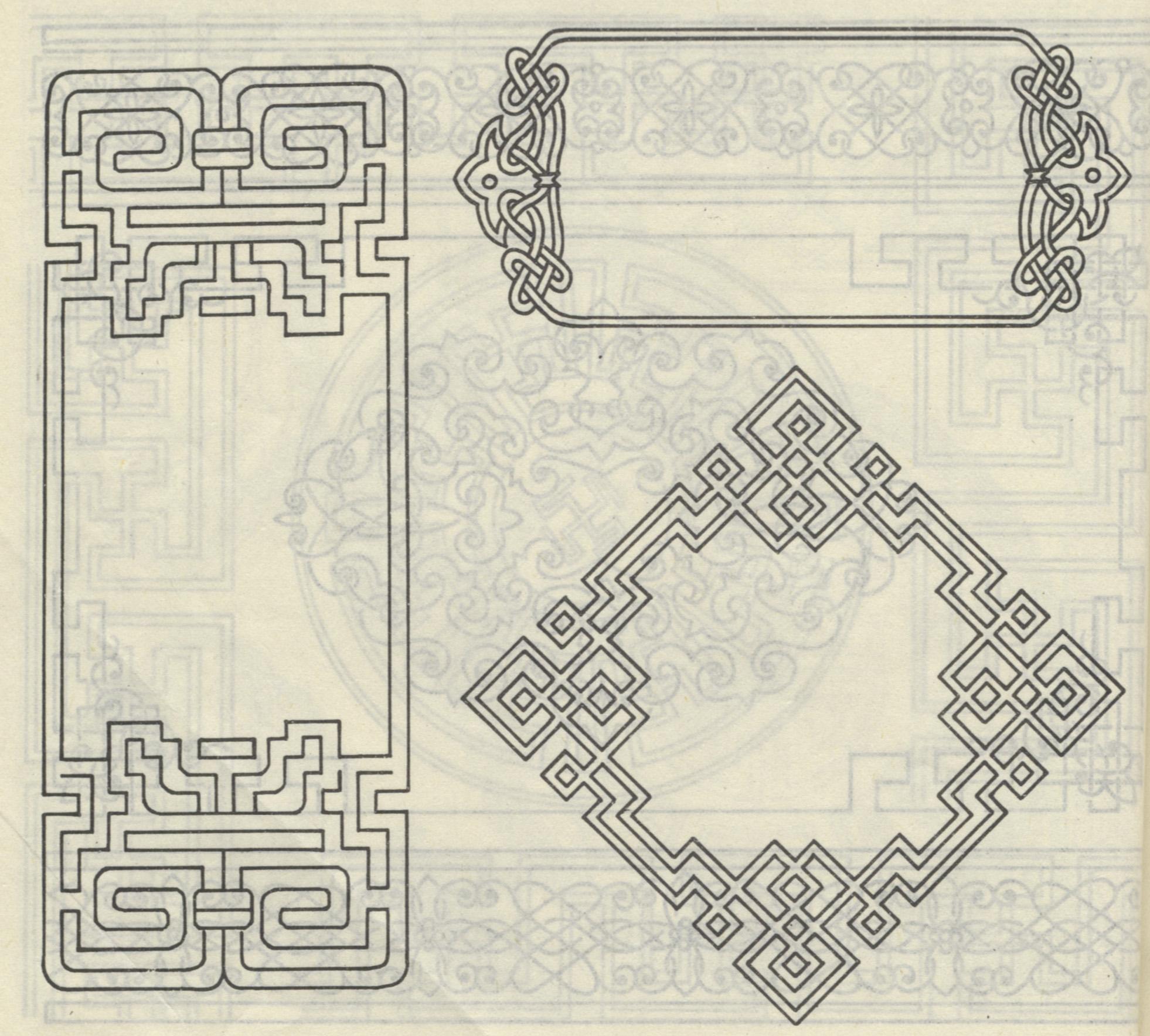 黑白蒙古图案 ,花纹1(25张) 第3张