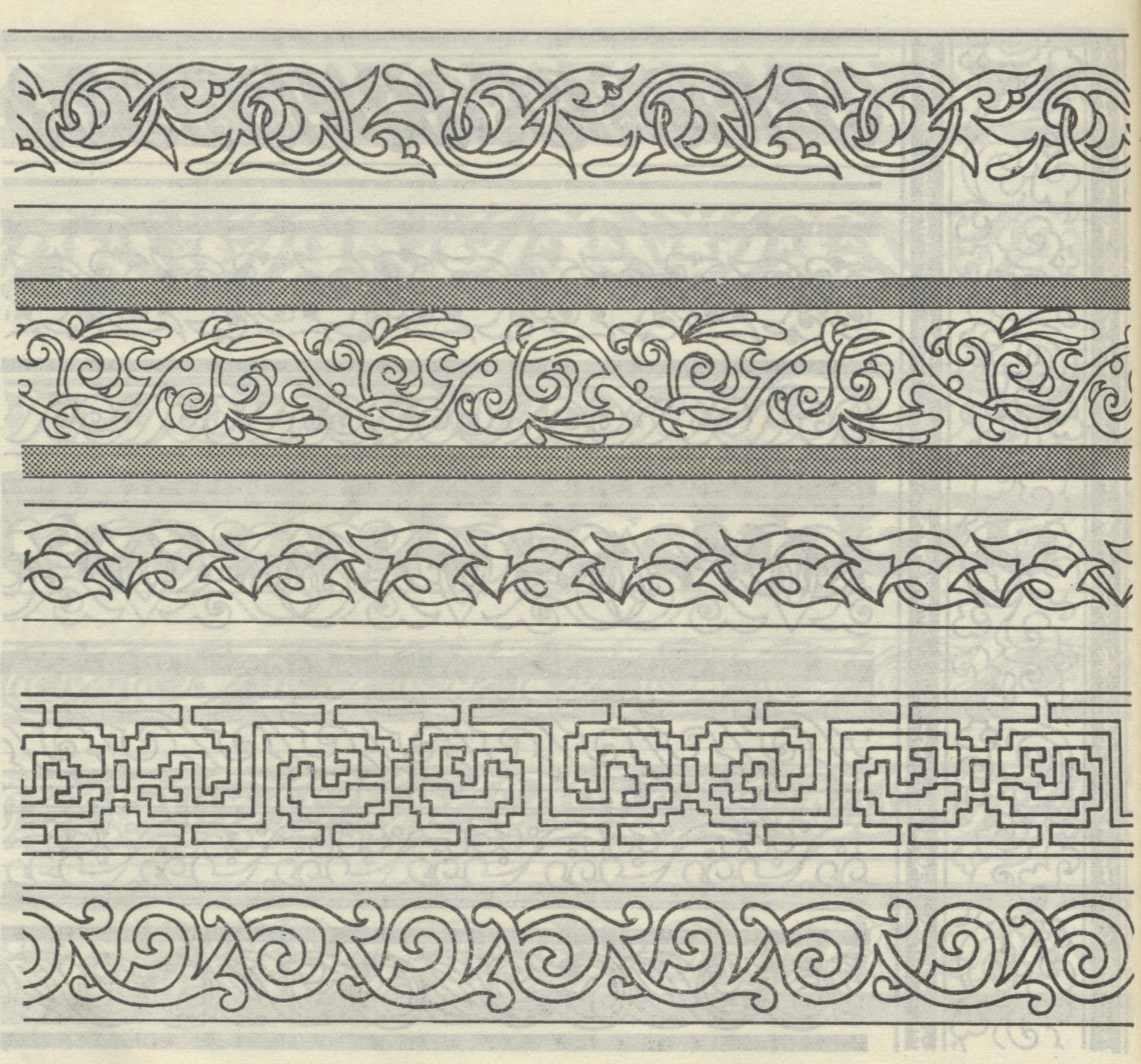 黑白蒙古图案 ,花纹1(25张) 第4张