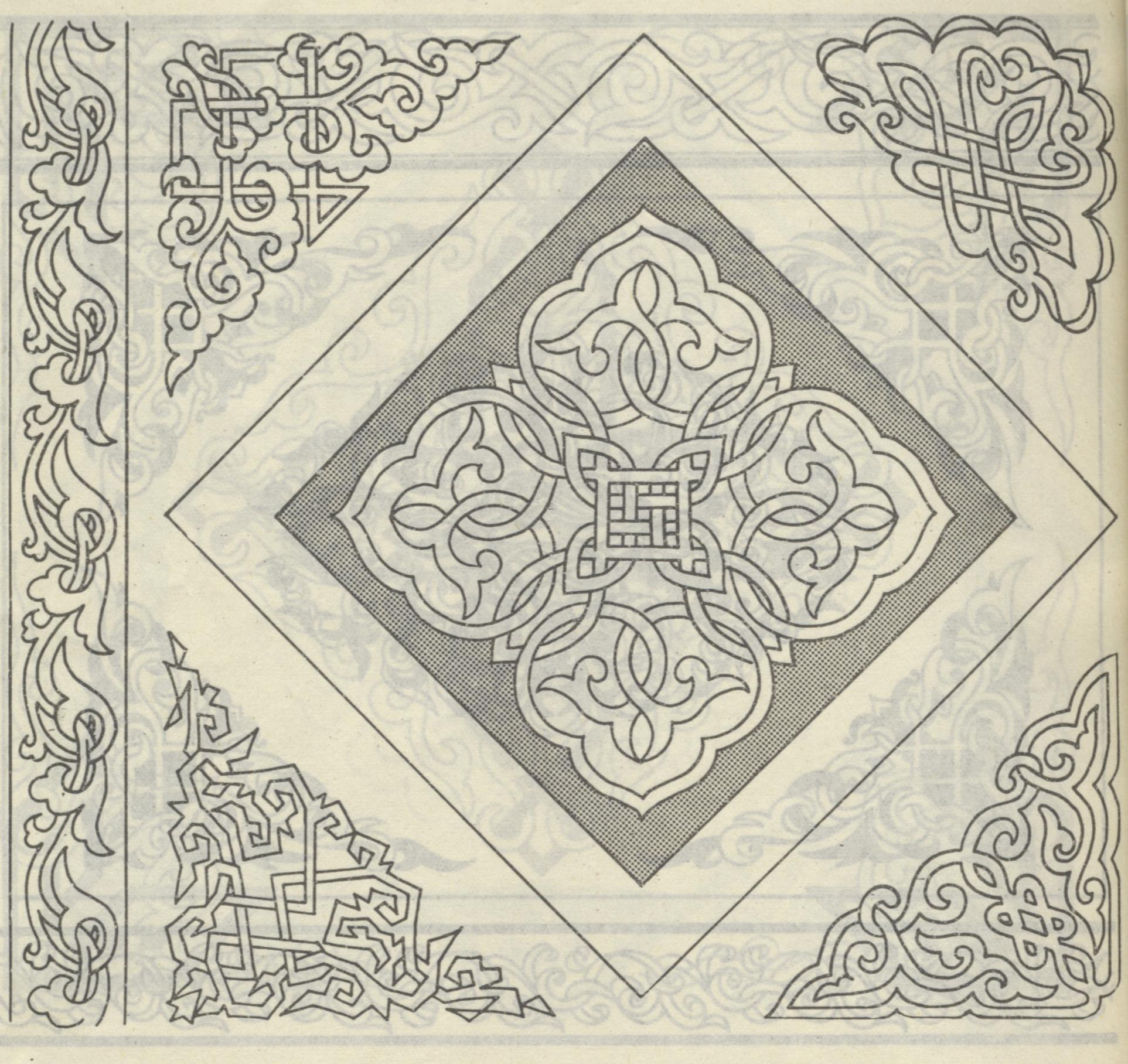 黑白蒙古图案 ,花纹1(25张) 第2张