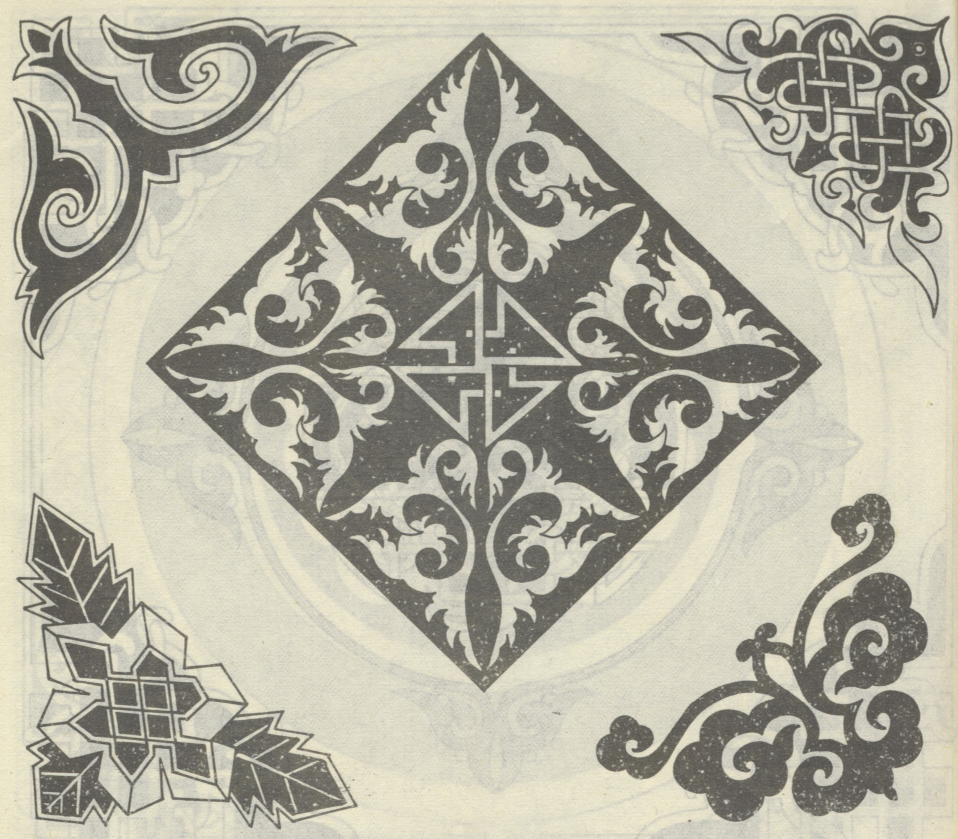 黑白蒙古图案 ,花纹1(25张) 第10张
