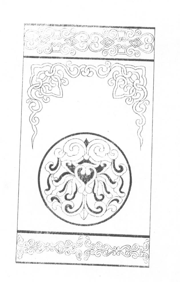 黑白蒙古图案 ,花纹3(20张) 第10张