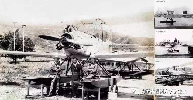 【蒙古·文化】中国第一架飞机的制造,竟然是蒙古人! 第8张