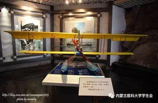 【蒙古·文化】中国第一架飞机的制造,竟然是蒙古人! 第11张