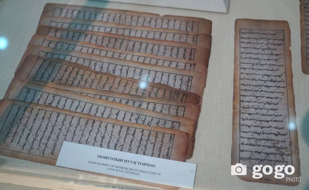 蒙古举行的成吉思汗文化展 第6张
