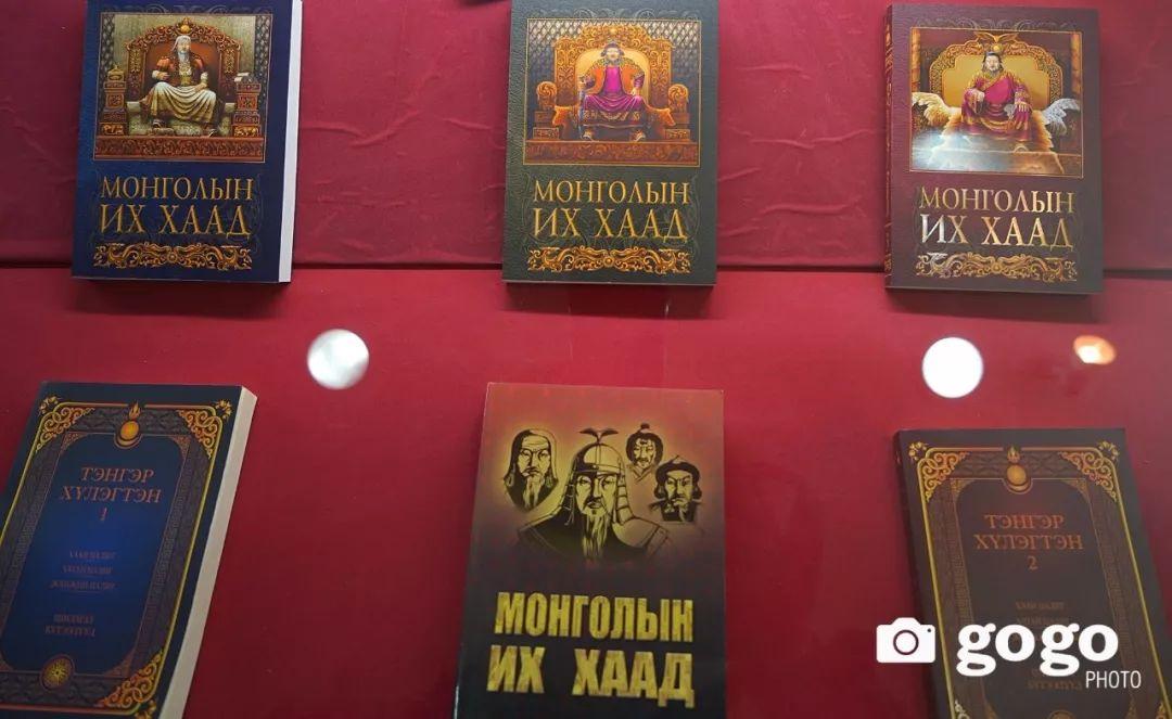 蒙古举行的成吉思汗文化展 第9张