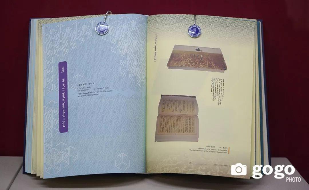 蒙古举行的成吉思汗文化展 第13张