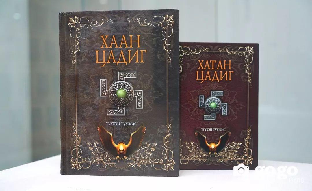 蒙古举行的成吉思汗文化展 第19张