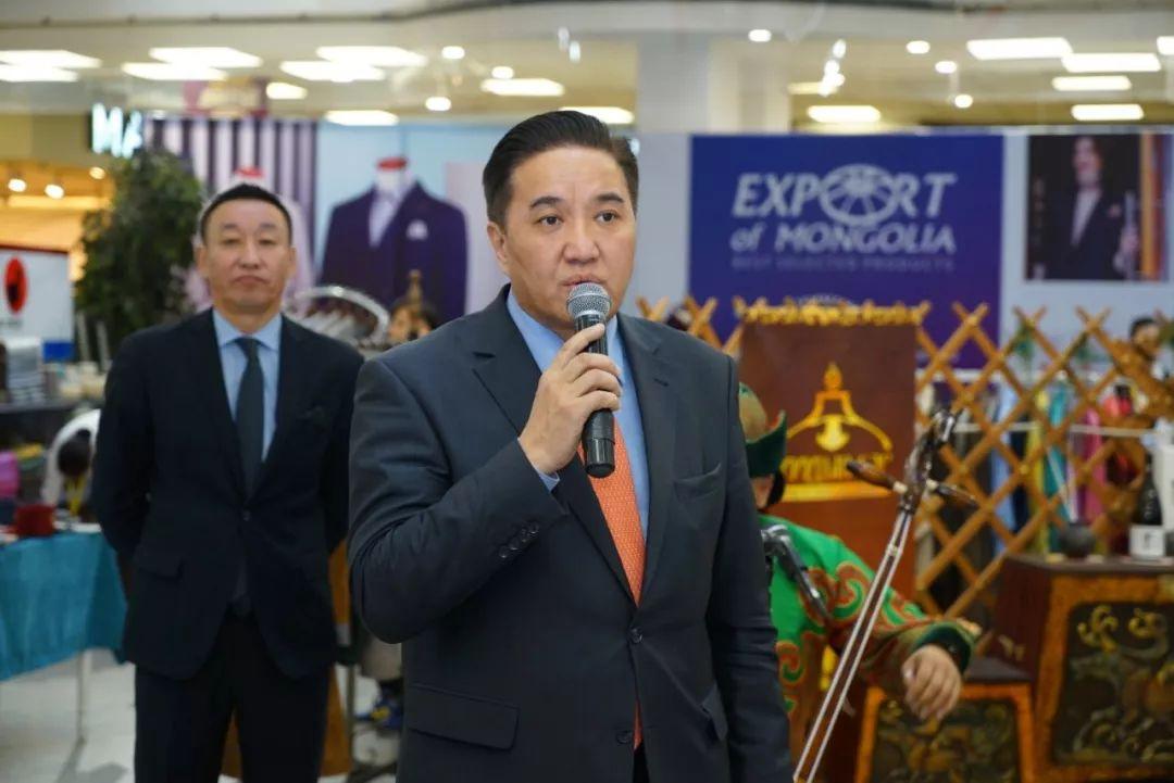 2018年蒙古自主品牌产品展示会 第2张
