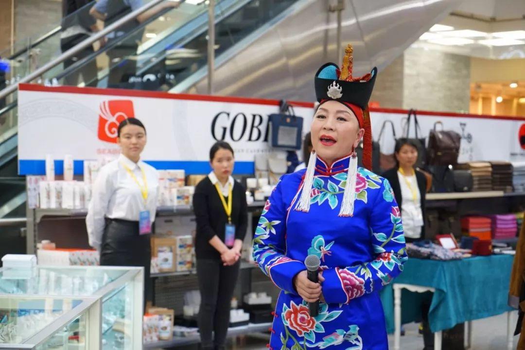 2018年蒙古自主品牌产品展示会 第5张