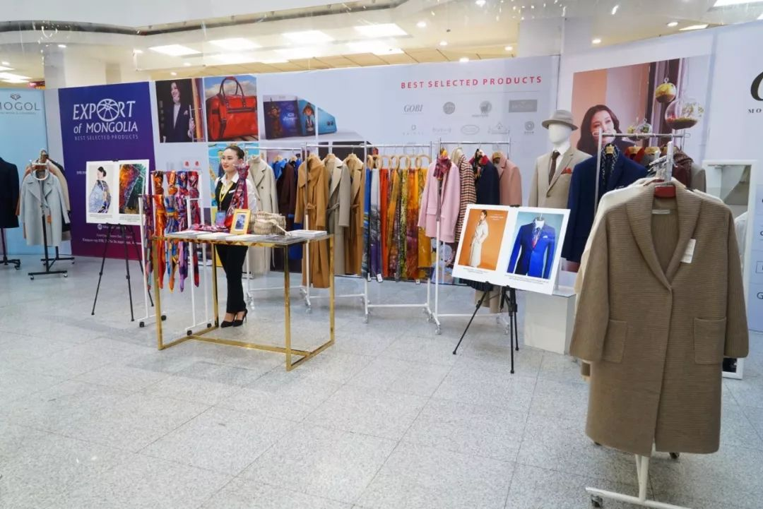2018年蒙古自主品牌产品展示会 第9张