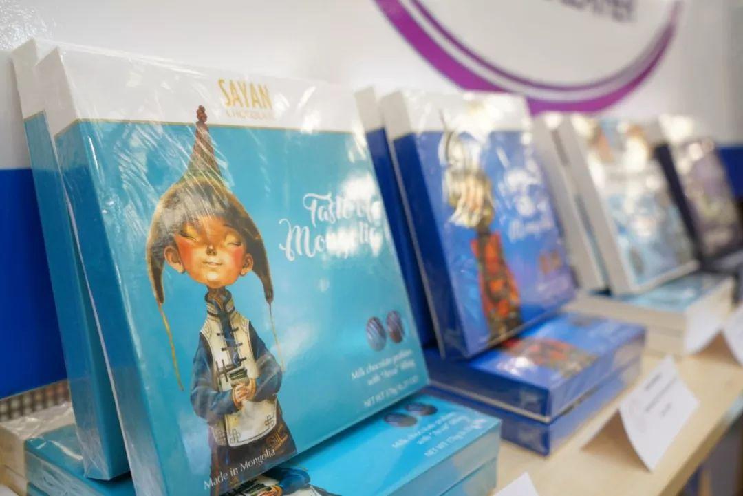 2018年蒙古自主品牌产品展示会 第31张