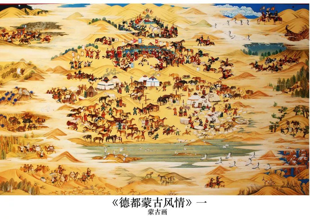 蒙古画《德都蒙古风情》一 第1张