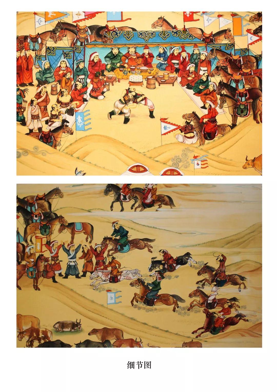 蒙古画《德都蒙古风情》一 第8张