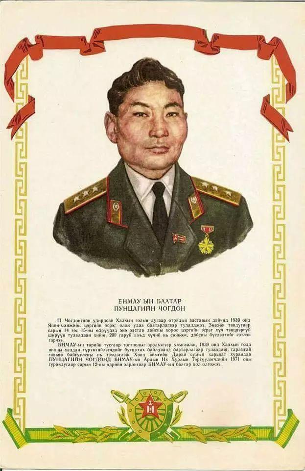 """蒙古国""""民族英雄""""画像合集... 第3张"""