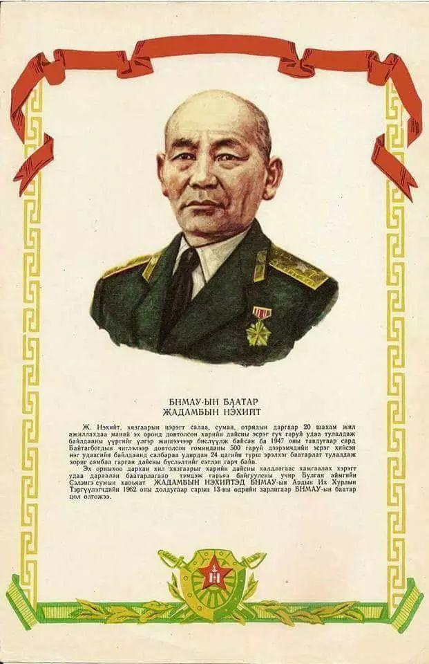 """蒙古国""""民族英雄""""画像合集... 第15张"""