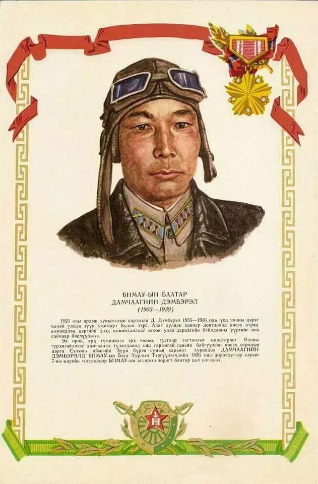 """蒙古国""""民族英雄""""画像合集... 第19张"""