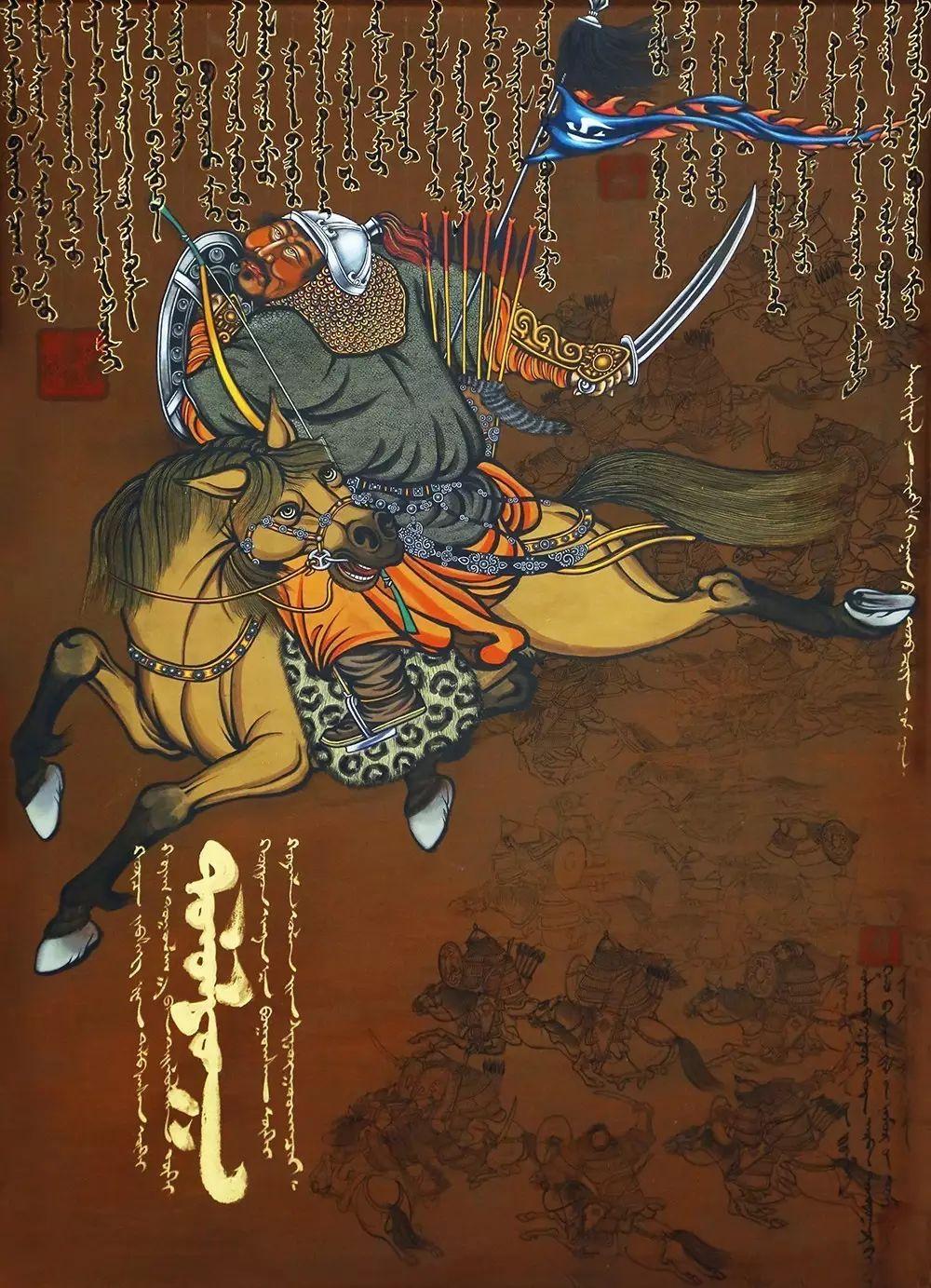 蒙古国作品欣赏 I 第16张