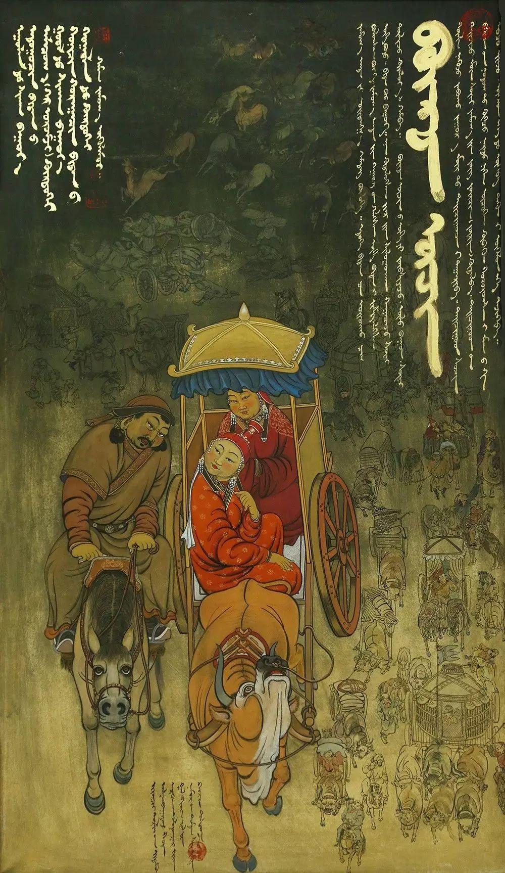 蒙古国作品欣赏 I 第17张