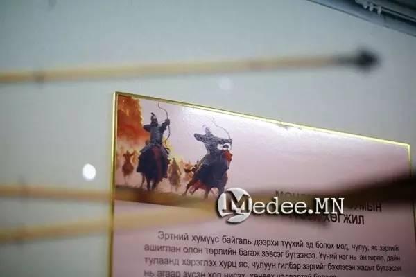 """【阿努美图】蒙古国举办""""蒙古文化遗产-蒙古弓箭3000年""""展览 第24张"""