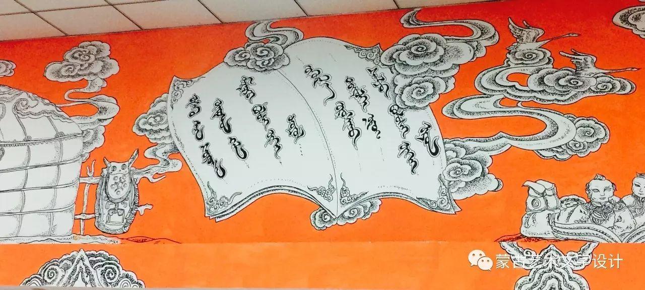 青格尔—— 蒙古族原创插画 第9张